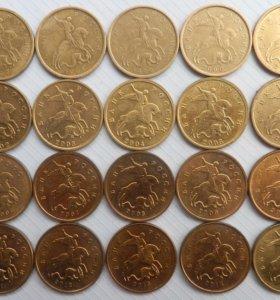 Наборы монет (10 и 50 копеек) для коллекций