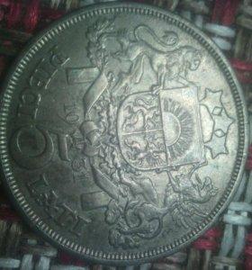 Монета серебряная 5 Латов