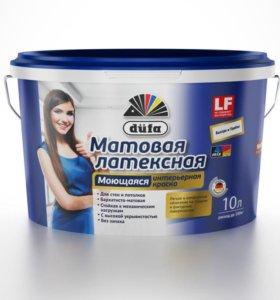 Краска водно-дисперсионная Dufa Mattlatex Mix 10 л