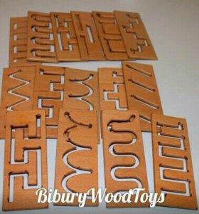 Развивающие линейки из дерева (бук)