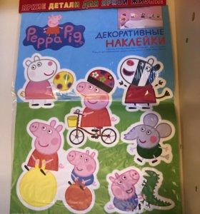 декоративные наклейки свинка Пеппа