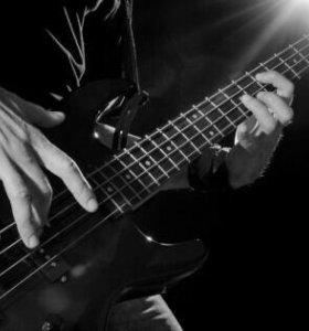 Требуется бас гитарист