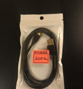 Кабель USB - MicroUSB (с 2-х сторонними разъёмами)