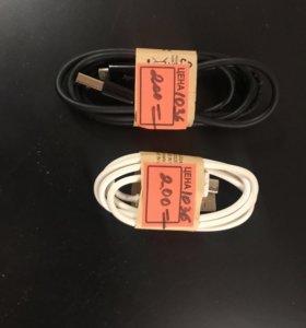 Кабель USB - MicroUSB (без упаковки)