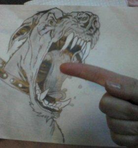 Рисунок формата А3