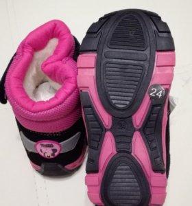 Ботинки зимние новые 25