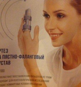Ортез на палец руки(шина)