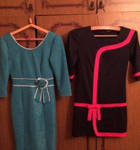 Платья 46 размера.