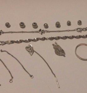 Серьги браслеты серебро