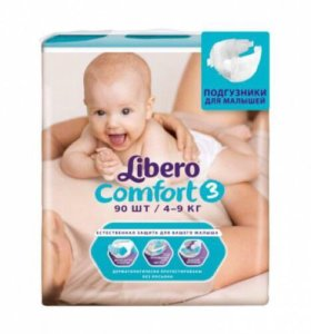 Подгузники Libero Comfort 3 ,90 шт.