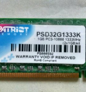 DDR3 4*1gb