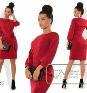 Платье, размер 42 (новое)