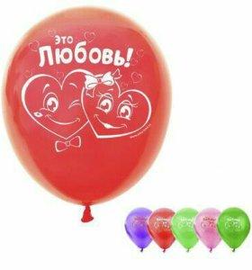 Набор шаров Любовь 5шт 10дюймов