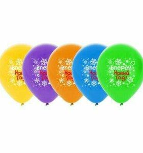 """Набор шаров"""" С Новым годом """""""