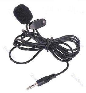Микрофон - Клипса для компьютера. 2 вида