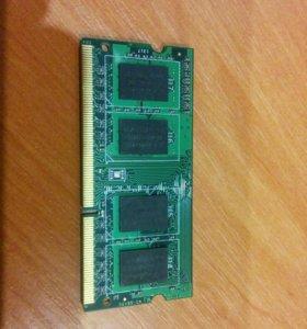 SODIMM 2GB 1333Mhz