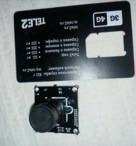 Видео камер CMOSI 099