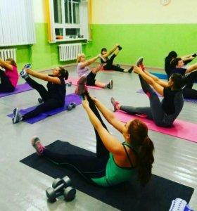 Женский фитнес, аэробика, пилатес, степ-аэробика