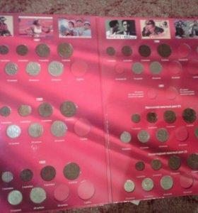 Монеты СССР выпуск 1961-1991