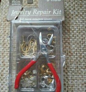 Набор для ремонта ювелирных изделий