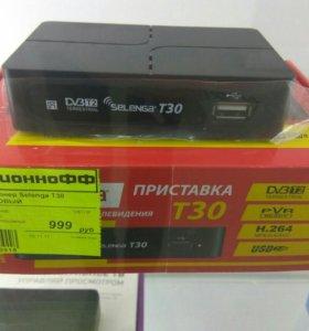 ТВ приставка Selega T30