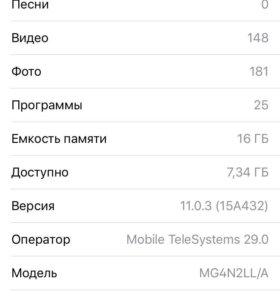 Айфон 6 на 16