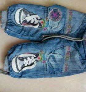 Теплые джинсики