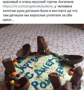 Торт к любому торжеству