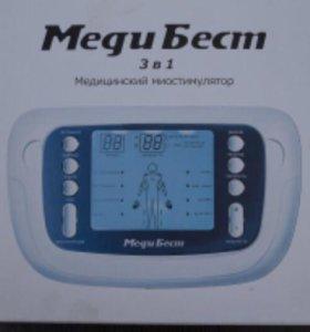 Megu Бесm