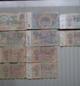 Советские банкноты