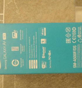 Коробка для Samsung Galaxy A5