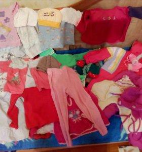 Пакет одежды от 6 месяцев до 2 лет