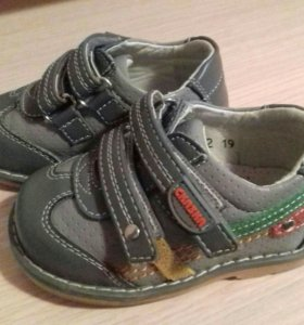 Ботиночки для мальчика.