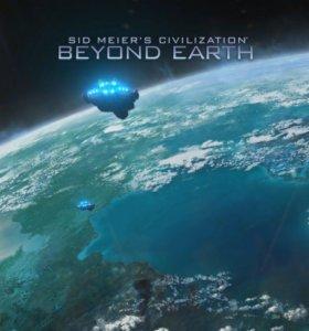 Цивилизации: 5 и за пределами Земли + HMM5