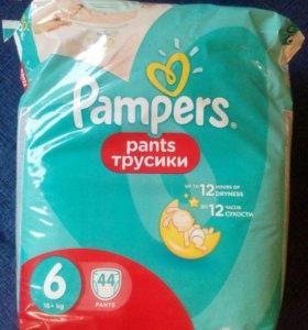 Pampers-трусики 6(16+кг)