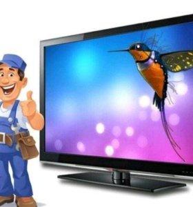 Ремонт телевизоров в Уфе