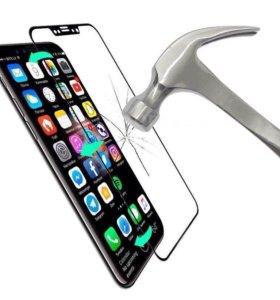 3D защитное стекло для iPhone X 9H Tempered Glass