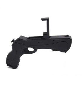 SMART GUN PREMIUM