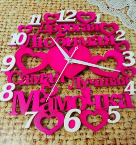 Часы настенные из дерева!Ручная работа!