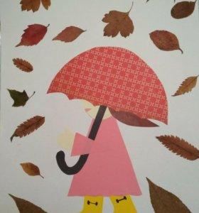 ☔🍁🍃Аппликация открытка  с листьями - поделка