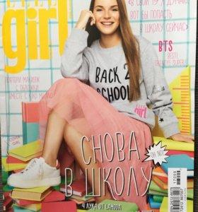 Журнал ,,ELLE girl