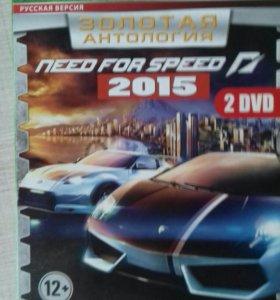 need for speed два диска в одном