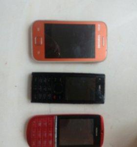 Продам 3-ри телефона