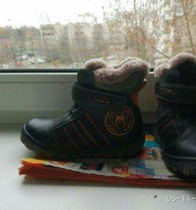 Зимние детские ботинки Том м