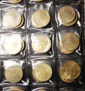 10 рублей гвс и другие стальные десятки