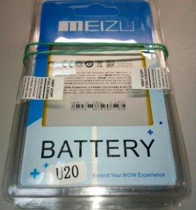 Аккумулятор для Meizu U20 BU15