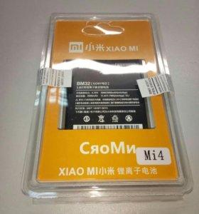 Аккумулятор для Xiaomi MI4 BM32