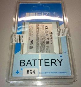 Аккумулятор для Meizu MX4 BT40