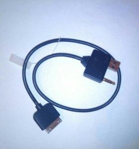 Автомобильный кабель ipod для Киа