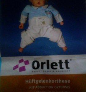 Ортез на тазабедренный сустав!Orlett